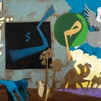 Image de Peinture «Islam», 1992